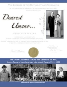 dearest umeno cover